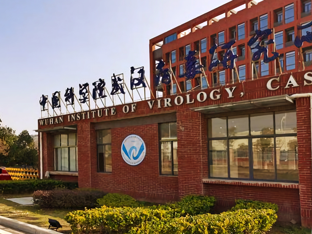 Wuhan Institute of Virology main entrance
